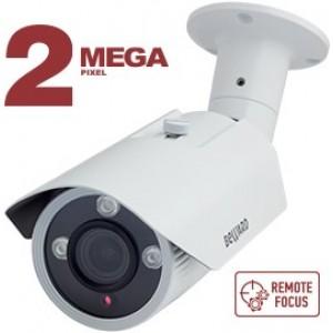 B2520RVZ IP камера