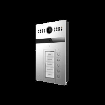 IP SIP-панель Akuvox R26B