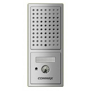 DRC-4CPN2/90 (серебро) Commax Вызывная панель