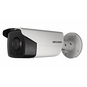 DS-2CD4A25FWD-IZHS (8-32mm) Hikvision