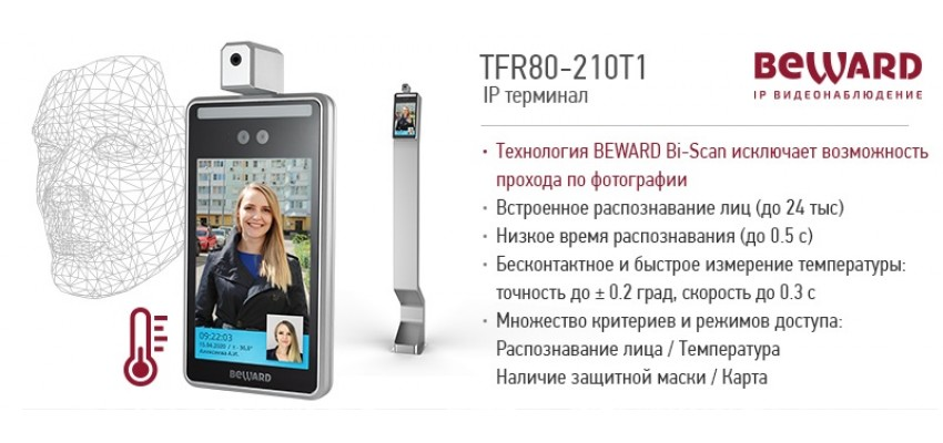 TFR80-210T1_1