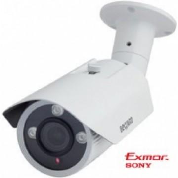 B1510RV IP камера BEWARD для видеонаблюдения