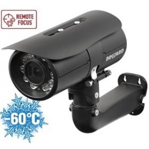 B2710RZK IP камера BEWARD ИК-подсветка до 120 м