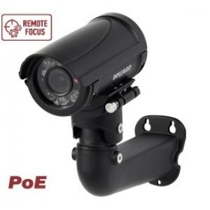 B2710RZQ IP камера BEWARD моторизованный объектив