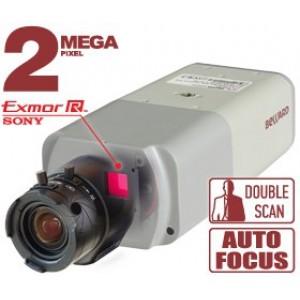 BD3730M IP камера BEWARD для видеонаблюдения