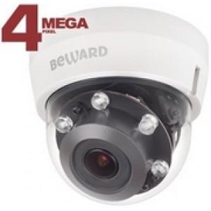 BD4680DRV IP камера BEWARD  купольная с ИК подсветкой