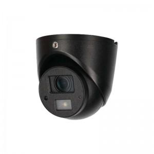 Dahua DH-HAC-HDW1100GP-M-0280B видеокамера