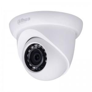 Dahua DH-HAC-HDW2220SP-0600B видеокамера