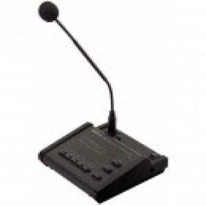 RM-05 A INTER-M Консоль микрофонная